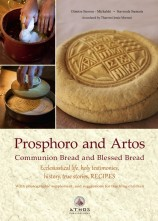 Prosphoro and Artos - Communion Bread and Blessed Bread